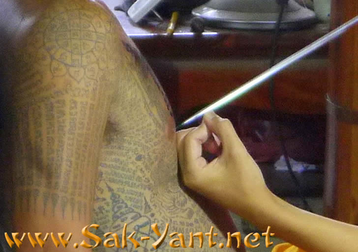 Sak Yant tattoo techniques